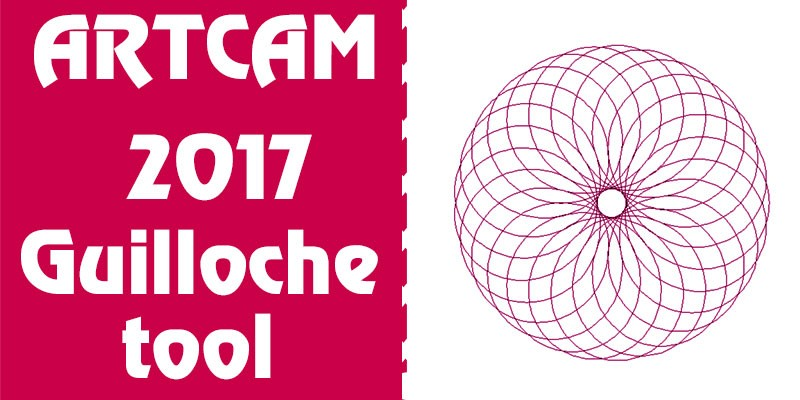 New Guilloche tool in Artcam 2017